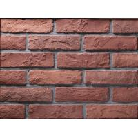 Wholesale 12mm Thickness Thin Brick Veneer For Wall Cladding With Special Antique Texture from china suppliers