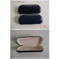 Wholesale Professional Indestructible Glasses Case Eco Friendly CMYK Pantone Color from china suppliers