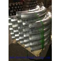 Quality 90 Degree Elbow Stainless Steel Tube Bends Use In The Petroleum for sale