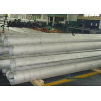 Wholesale Hot Rolled Seamless Steel Pipes 3 mm - 60 mm High Pressure for Gas Pipe from china suppliers