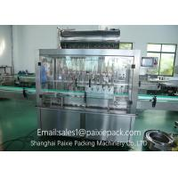Wholesale High Precision Automatic Liquid Filling Equipment With Pneumatic Driven from china suppliers