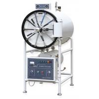 Wholesale Cylindrical Pressure Steam Sterilizer Horizontal Autoclave Equipment from china suppliers