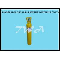 """Wholesale Industrial welding <strong style=""""color:#b82220"""">gas</strong> <strong style=""""color:#b82220"""">bottle</strong> <strong style=""""color:#b82220"""">sizes</strong> 40L with 34CrMo 34CrMo4 from china suppliers"""