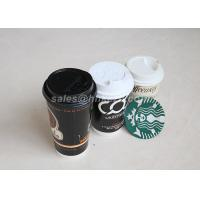 China 8 / 12 / 16oz Disposable Custom Disposable Coffee Cups Biodegradable For Wedding Party on sale