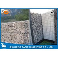 Wholesale Iron Wire Steel Gabion Baskets , φ4,5mm Wire Cages For Landscaping from china suppliers