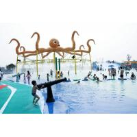 Wholesale 3m Yellow Kids And Adults Cartoon Water Pool Toys Octopus Spray  Water Playground from china suppliers