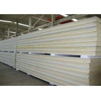 Wholesale Seismic Resistance Insulated Steel Panels Cold Room / Cold Storage from china suppliers