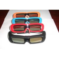 Wholesale Comfortable Universal Active Shutter 3D TV Glasses USB Chargeable Battery from china suppliers