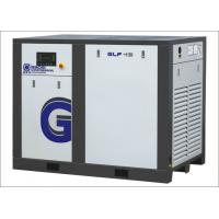 Wholesale 8 Bar Compact Low Pressure Air Compressor for Chemical Industry , 45kW , 7.5m³/min from china suppliers
