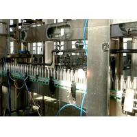 Wholesale Complete Dairy Pasteurized Milk Processing Plant , Milk Processing Machine from china suppliers
