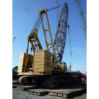 Wholesale 250T crawler crane KOBELCO 2004 Fully Hydraulic Crawler Crane from china suppliers