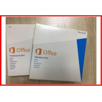 Wholesale Retail Full version Original Ireland Microsoft Office 2013 Professional Software from china suppliers