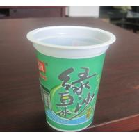 Wholesale Eco Friendly Disposable Smoothie Cups , 350ml Plastic Yogurt Cups from china suppliers