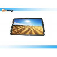 "Wholesale 21.5"" HD IPS Sunlight Readable LCD Display 1920X1080  Outdoor Kiosks High Brightness Monitor from china suppliers"