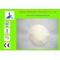 Wholesale GMP Pharmaceutical Raw Materials Norneosildenafil PharmacySteroids 371959-09-0 from china suppliers