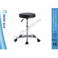 Wholesale Stainless Steel Hospital Bed Accessories Gas Spring Hospital Patient Stool from china suppliers