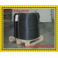 Wholesale Softness Black Annealed Wire SAE1006 High Quality from china suppliers