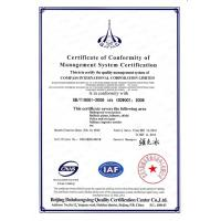 COMPASS INTERNATIONAL CORPORATION LIMITED Certifications
