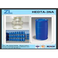Wholesale Cas 139-89-9 DTPA Acid / light yellow clear liquid HEDTA-3NA as metal complexing agent from china suppliers