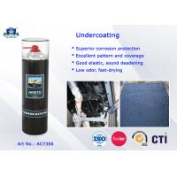 Wholesale Rubberized Undercoating Low Odor Rust Protection Leak Fix Spray from china suppliers