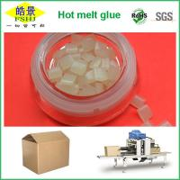 Wholesale SGS White Granule Hot Melt Polypropylene Glue Adhesive For Carton Sealing from china suppliers