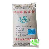 Wholesale Organic Carboxymethyl Guar Gum Oil Drilling Fluids Enviromental Green Thickener from china suppliers