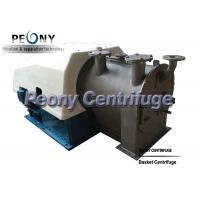 Wholesale Large Capacity P100 Two Stage Pusher Centrifuge for Crystal dehydration from china suppliers