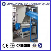 Wholesale Crushing Plastic Bucket Claw Blades PVC Crusher Machine With Dust Extraction from china suppliers
