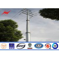 Wholesale 14m africa bitumen electrical power pole for power transmission from china suppliers