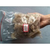 Wholesale BK MDMA Biochem Research Chemical Crystal For Organic Synthesis Yellow / Brown / White from china suppliers