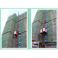 Wholesale Rack And Pinion Hoisting Equipment In Construction With Speed Limit Brake from china suppliers