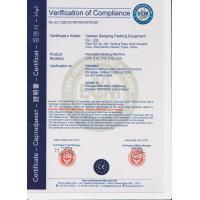Xiamen Sengong Packing Equipment Co. Ltd Certifications