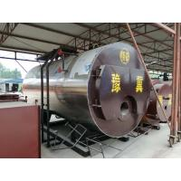 China Food Processing Thermal Oil Heater Boiler Wet Back Structure Fast Charge Integrated on sale