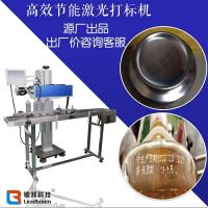 China Co2 Wood Laser Engraving Machine, glass laser marking/engraving machine on sale