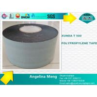 Wholesale Woven Polypropylene Fiber Woven Tape With Butyl Rubber Bitumen Adhesive Layer from china suppliers