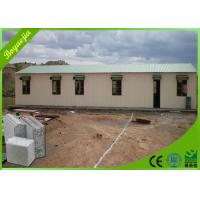 Buy cheap Expanded Polystyrene Sheets Lightweight Sandwich Panels Energy Saving from wholesalers