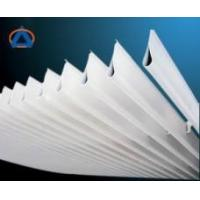 Wholesale Aluminum Ceiling Panel CMD-C003 from china suppliers