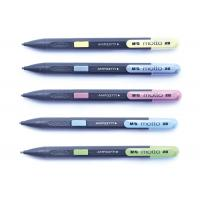 Wholesale Normal 2B Mechanical Pencil And 1.8mm Lead Set For Sketch from china suppliers