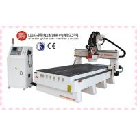 Buy cheap 2013 new Atc-tool change cnc router with 8cutters from wholesalers