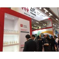 Buy cheap Attractive FEIYANG in 2017 European Coating Show from wholesalers