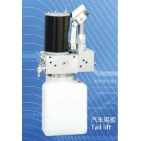 Wholesale 12V 24V 48V DC hydraulic power uint for dump truck from china suppliers