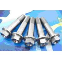 Wholesale M24 x 2 x 180 Bolts for Mill Liners EB038 from china suppliers