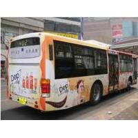 Wholesale Avery bus wraps from china suppliers