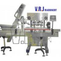 Wholesale Capping Machines,VRJ-A2 Capping Machine   from china suppliers