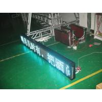 Wholesale P10mm Waterproof Single Color Led Display , Led Scrolling Message Sign 100 Meters from china suppliers