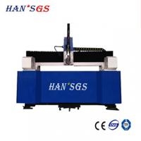 Wholesale 2000w Sheet Metal Fiber Laser Cutting Machine with Ipg Laser Source from china suppliers