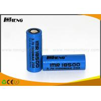 Wholesale IMR18500 3.7 volt Lithium Rechargeable Batteries Blue High Amp from china suppliers
