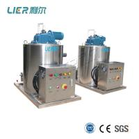 Wholesale Fish Preservation Flake Ice Evaporator Brine Water Ice Maker Evaporator from china suppliers
