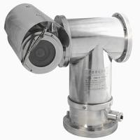 Wholesale 2.2MP 20X  Auto Tracking Heavy Duty Explosion Proof PTZ Camera from china suppliers