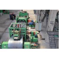 Wholesale 0 - 40 M / Min Steel Slitting Machine 12 Ton Coil Weight 480 - 520mm Coil I.D from china suppliers